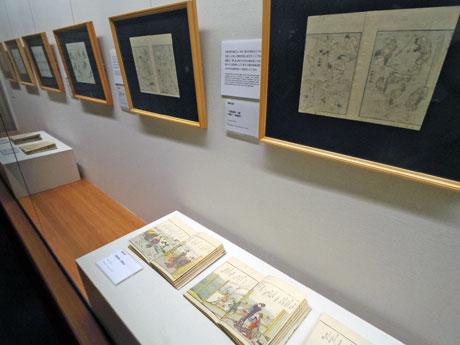 「北斎漫画」を中心に紐を解いた状態で絵本を紹介する