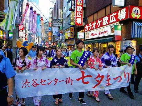 f0dedaa04d4 渋谷・センター街で「七夕まつり」 仙台の吹き流し装飾、浴衣パレードも ...