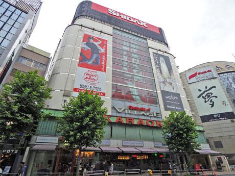 「渋谷シダックスビレッジクラブ」が入居する複合施設「渋谷シダックスビレッジ」