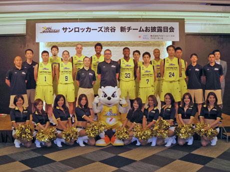 サンロッカーズ渋谷のスタッフや選手たち