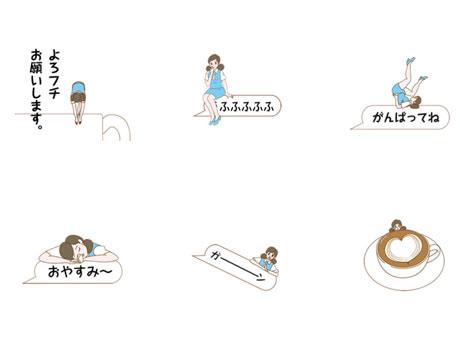 「OL人形」のLINEアニメーションスタンプのイメージ
