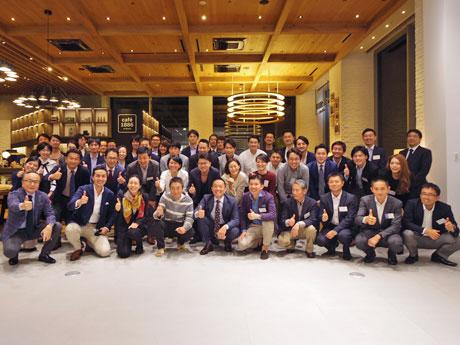 参加する30人の企業やNPO、行政、市民ら