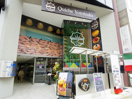 青山通りと骨董通りの角地に位置する店舗外観