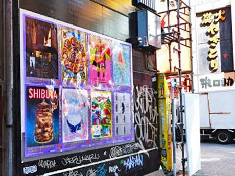 渋谷の街中に掲出されているポスターをキャンバスにした作品