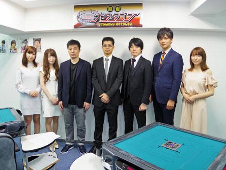 オーナーである声優の小山剛志さん(中央)やCA藤田晋社長(中央左)ら