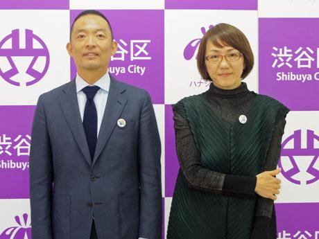 コラボレーションを発表した(左から)長谷部健渋谷区長と荻上直子監督