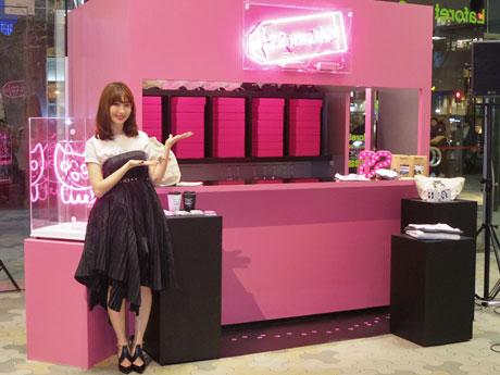 ラフォーレ原宿にAKB48・小嶋陽菜さんプロデュースショップ アーティストとのコラボも