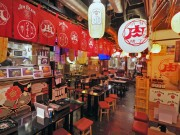 渋谷肉横丁、「ジムビーム」とコラボ ハイボールでの飲み方提案