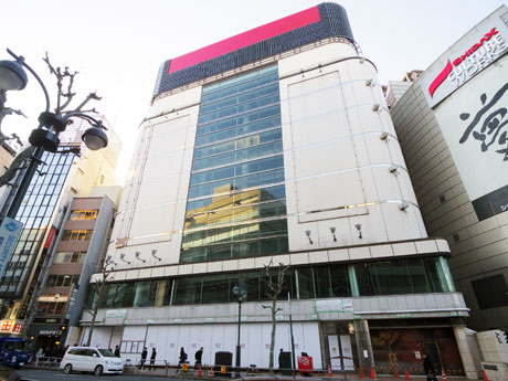 渋谷・シダックス跡に「ニトリ」出店か 改修工事着手へ