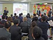 まちづくりプロジェクト「渋谷をつなげる30人」、4カ月の成果発表
