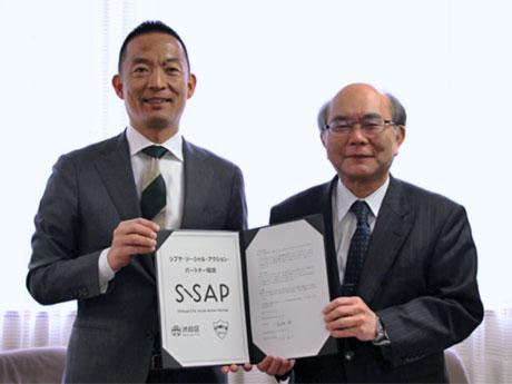 (左から)長谷部健渋谷区長と三木義一青学大学長