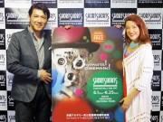 原宿などで短編映画祭「ショートショート フィルムフェス&アジア」開催へ 渋谷区企画も
