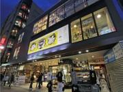ルミネ唯一のメンズ館「ルミネマン渋谷」今夏閉店へ JR渋谷駅改良工事に伴い