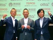 渋谷区で高齢者・子どもの見守りサービス開始へ IoT活用、東電HDと連携
