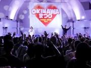 代々木公園で「沖縄まつり」開催迫る エイサー演舞、ライブに宮沢和史さんも