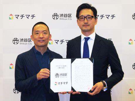 協定を結んだ(左から)渋谷区長谷部健渋谷区長とProper六人部生馬社長
