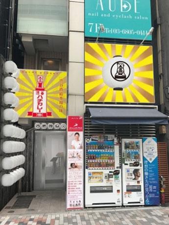 渋谷駅東口交差点近くに出店する店舗の外観イメージ