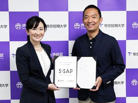 (写真右から)長谷部健渋谷区長と帝京短期大学冲永寛子学長
