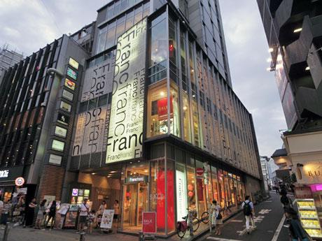 井の頭通り沿いい出店する渋谷の「フランフラン」