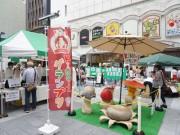 渋谷の住宅展示場でキノコ加工商品日本一決定戦「KINO-1」