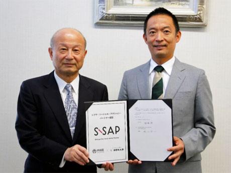 (右から)長谷部健渋谷区長と国学院大学坂口吉一理事長