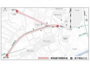渋谷駅前で「盆踊り大会」初開催へ 文化村通り・道玄坂などで交通規制