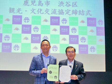 (左から)長谷部健渋谷区長と森博幸鹿児島市長
