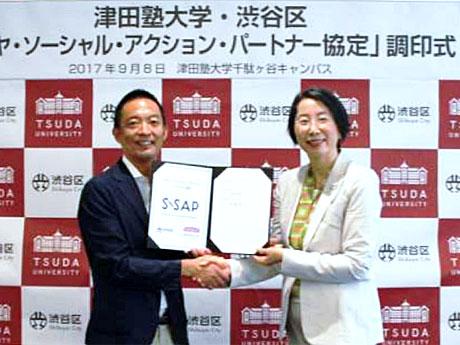 (左から)長谷部健渋谷区長と津田塾大・高橋裕子学長