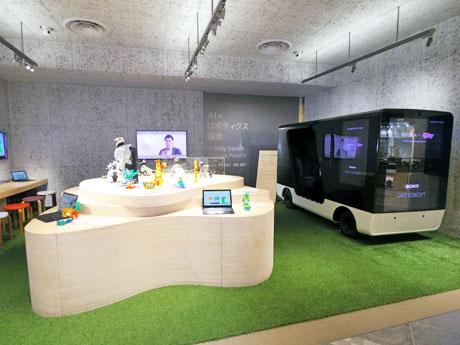 渋谷モディでソニーの「AI×ロボティクス」展示 歴代AIBOも