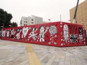 「思いやりを言葉に」、インスタが北青山に巨大アート掲出 イラストはチョコムーさん