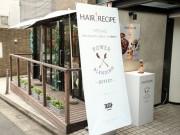 南青山でP&Gがスイーツ企画 ヘアケアブランド「ヘアレシピ」を表現