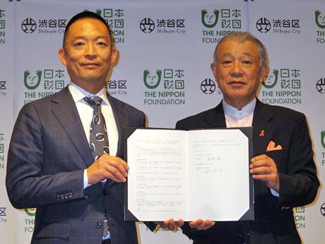 協定を締結した(左から)長谷部健渋谷区長と日本財団笹川陽平会長