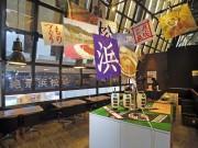 渋谷に期間限定カフェ「居酒屋はままつ」 浜松ギョーザ、たこ揚げ風フォトスポットも