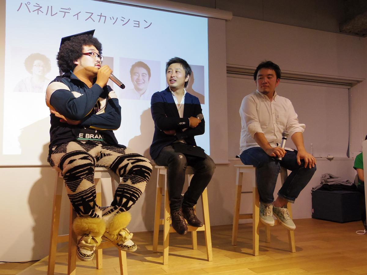 パネルディスカッションの様子。左からアフロマンスさん、須藤憲司さん、宮田昇始さん