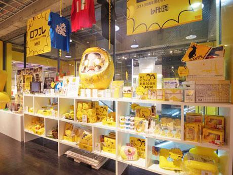 記念商品売り場やアーカイブ展示などを行う6階