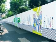 全長200メートル 宮下公園の工事用仮囲いが巨大なキャンバスに
