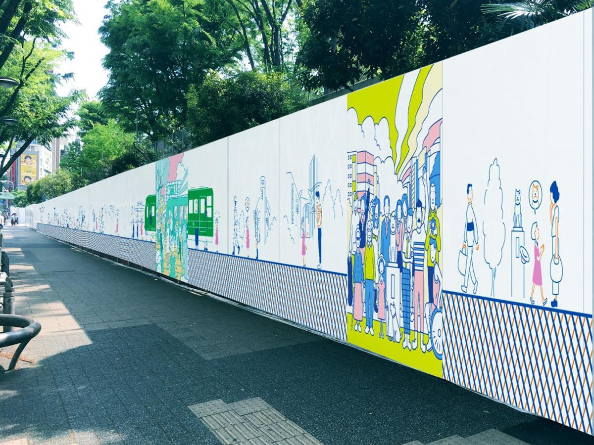 宮下公園の工事用仮囲いをキャンバスに見立てたアートワークの完成イメージ