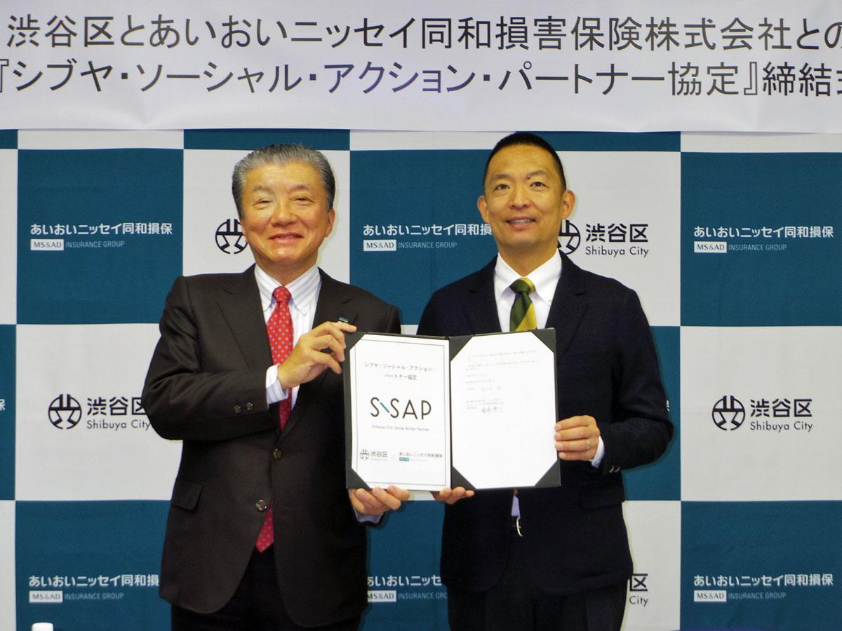 (左から)金杉恭三社長と長谷部渋谷区長