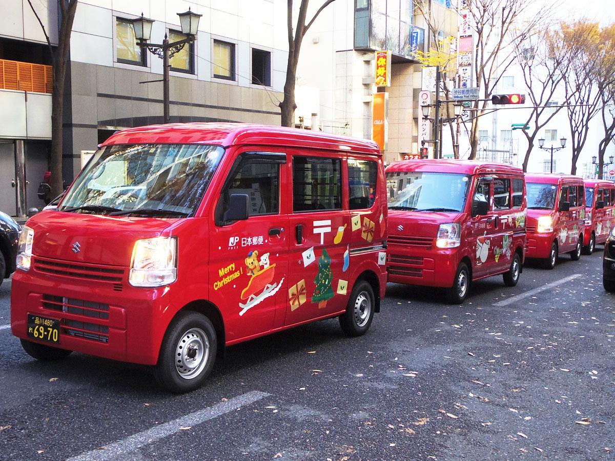 渋谷郵便局がクリスマス仕様の郵...