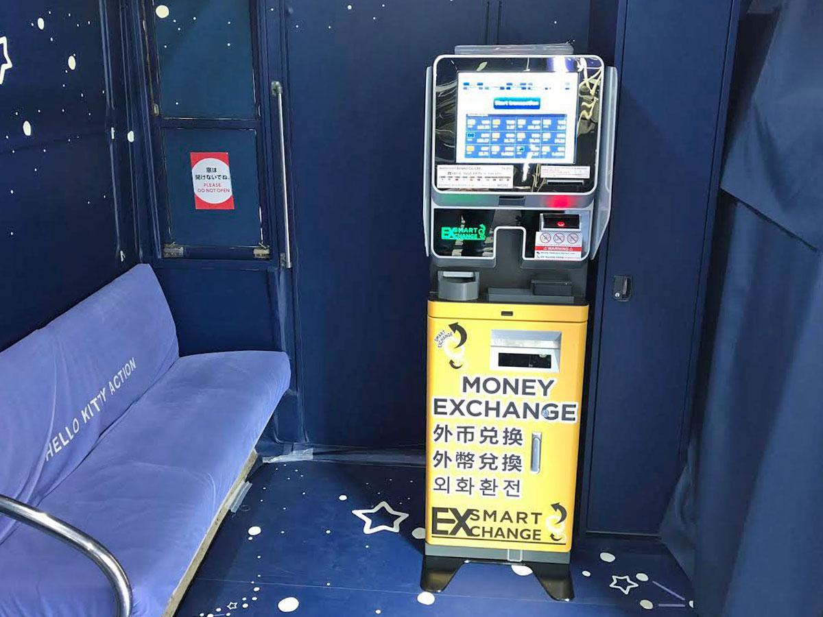 渋谷・ハチ公前広場の観光案内所などに自動外貨両替機 12通貨対応 ...