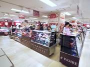 東急東横店で「ショコラ・スクランブル」 女性や学生を意識した取り組みも