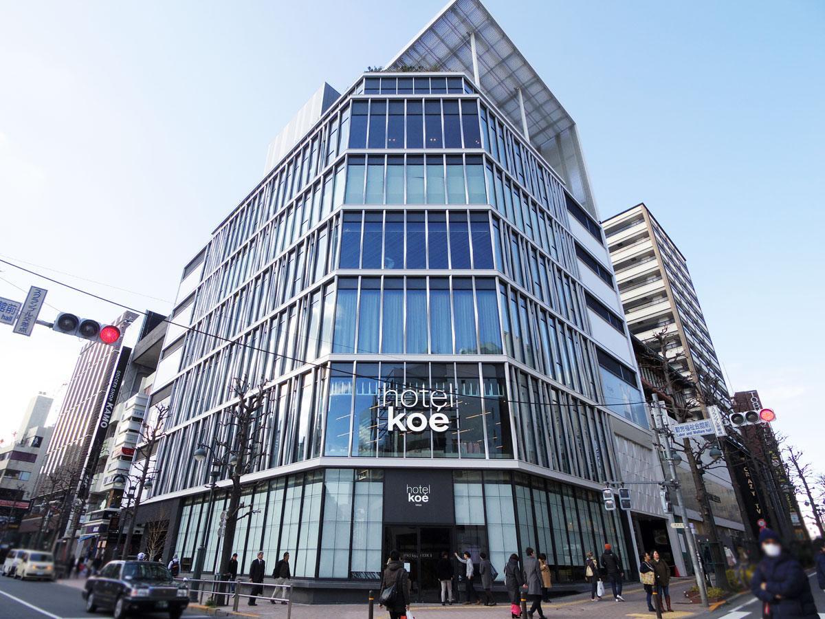「hotel koe tokyo」(1階~3階)が出店するビル外観