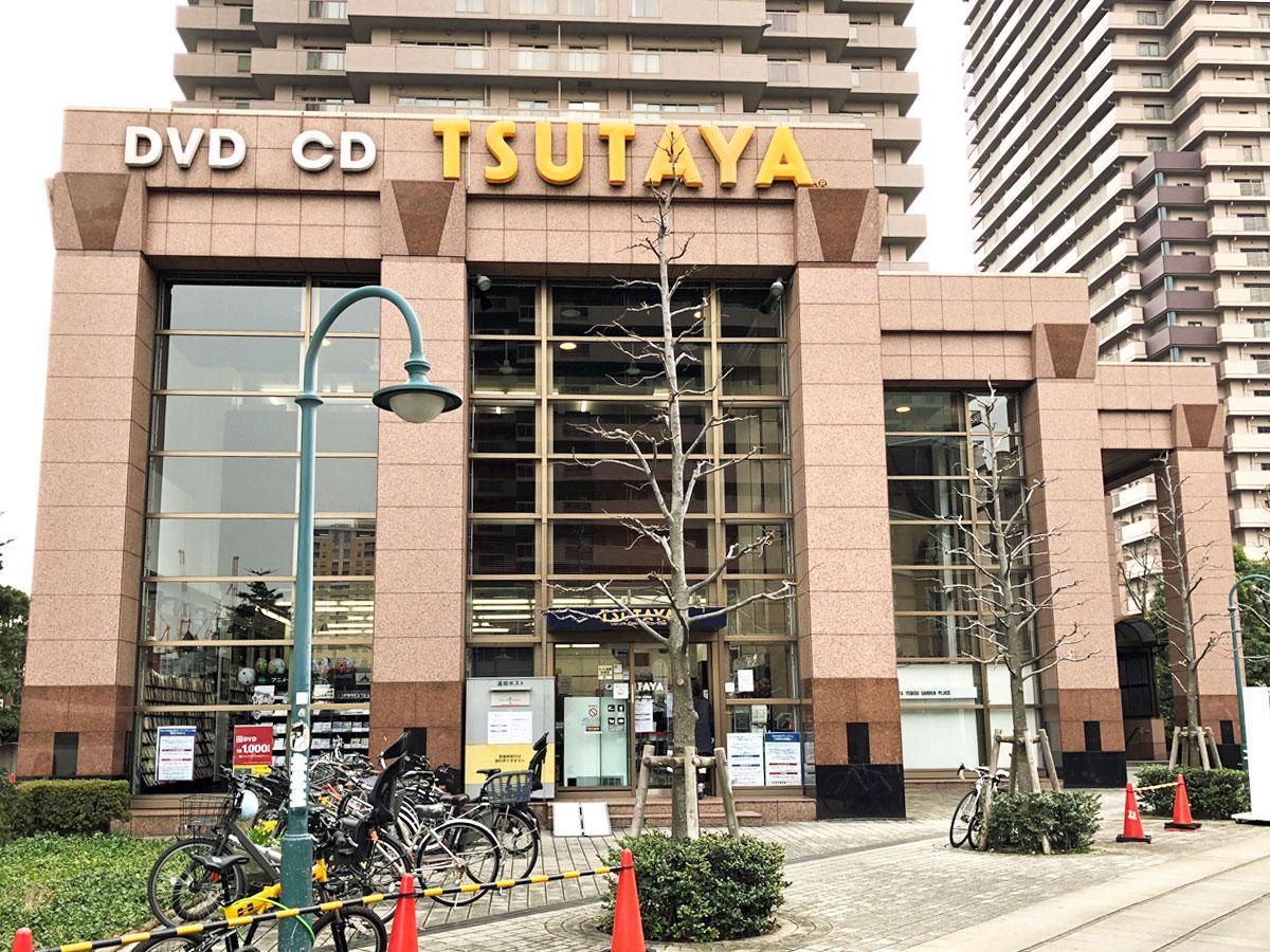TSUTAYA恵比寿ガーデンプレイス店の外観