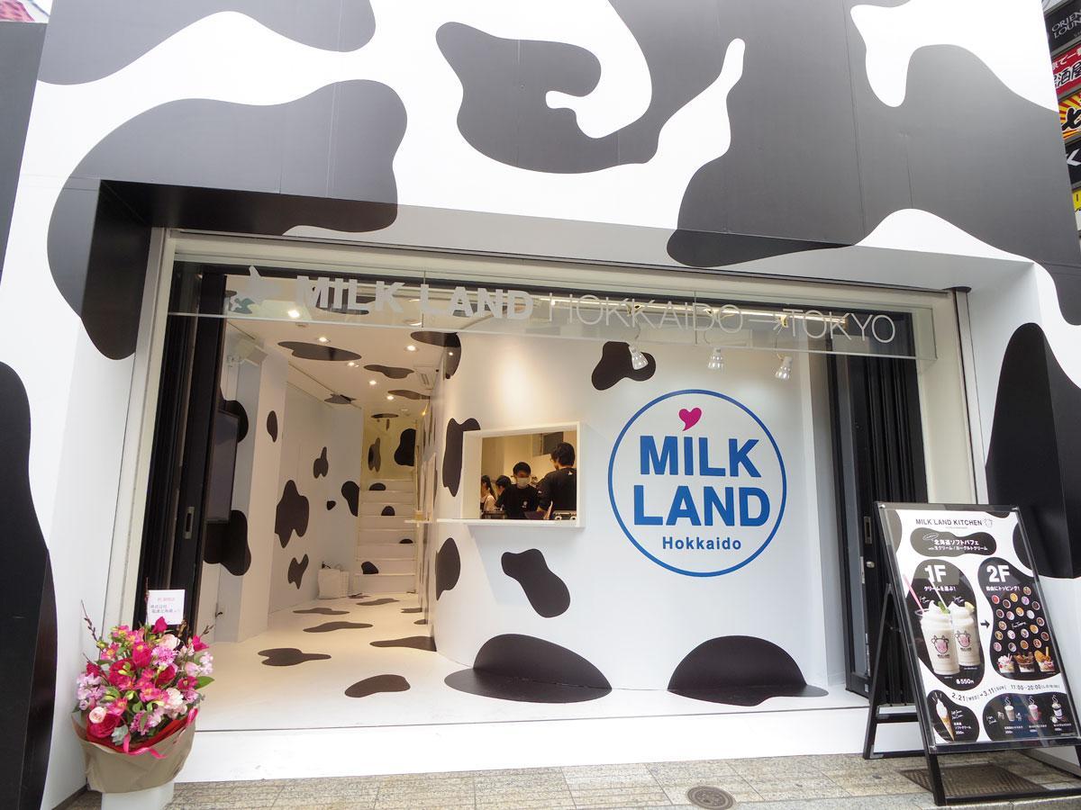 牛柄のデザインに仕上げた店舗