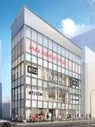 原宿・明治通り沿いに商業施設「ゼロゲート」開業へ テナントは2店舗
