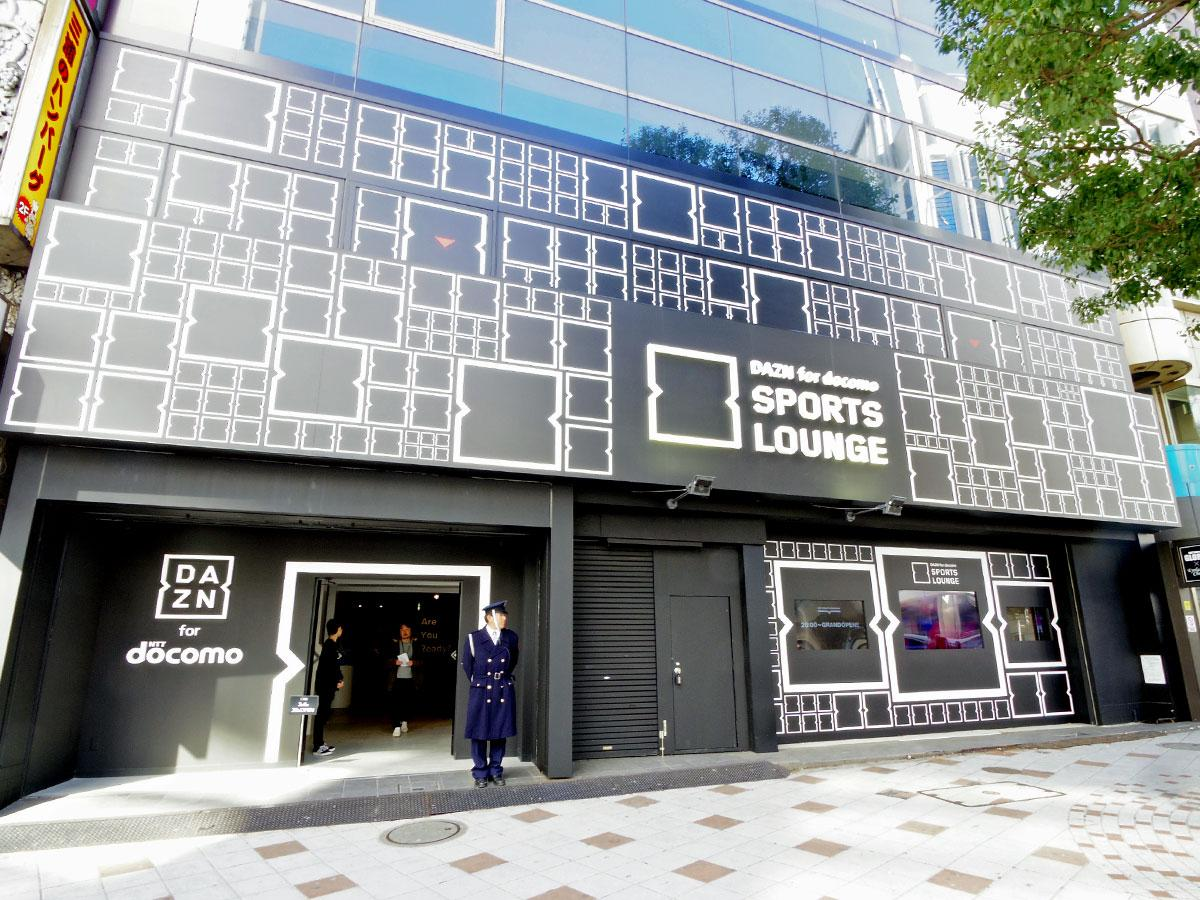 「ドン・キホーテ渋谷店」跡を使う施設外観