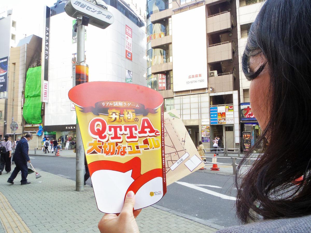 期間限定店でもらえる謎解きキットと渋谷の地図を手に謎を解いていく