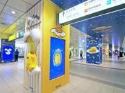 井の頭線渋谷駅コンコースに3D「ぐでたま」 生誕5周年で
