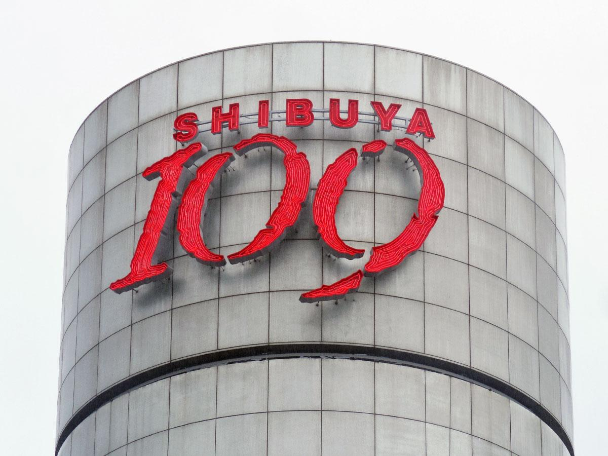 SHIBUYA109外観に掲出されているロゴ