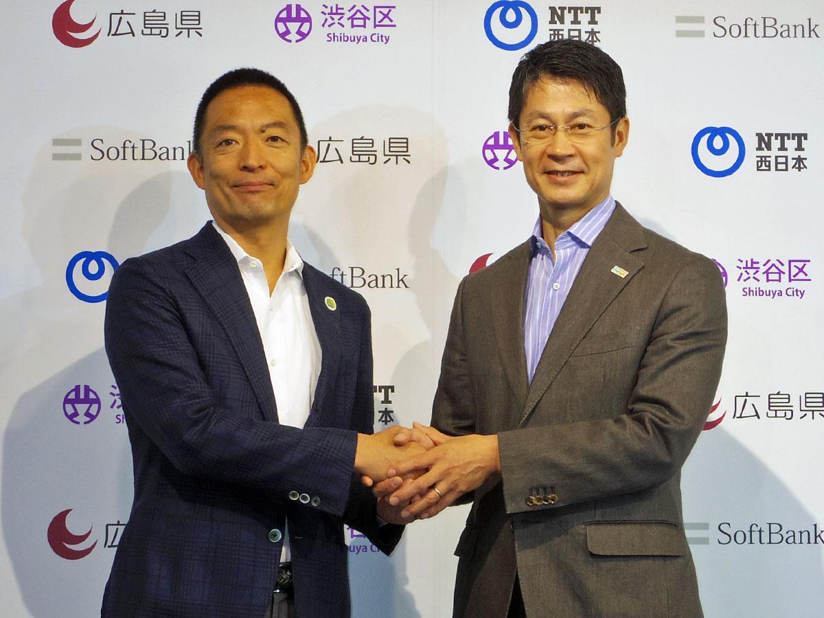 (左から)長谷部健渋谷区長と湯崎英彦広島県知事